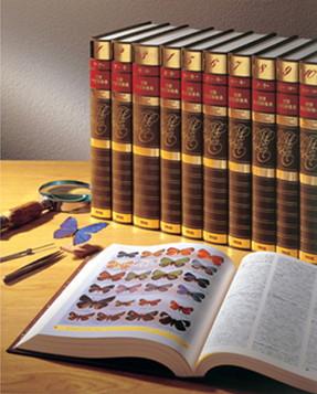 世界大百科事典|学習と教育を支援 YTT Net